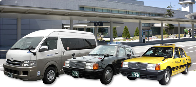 津山タクシー