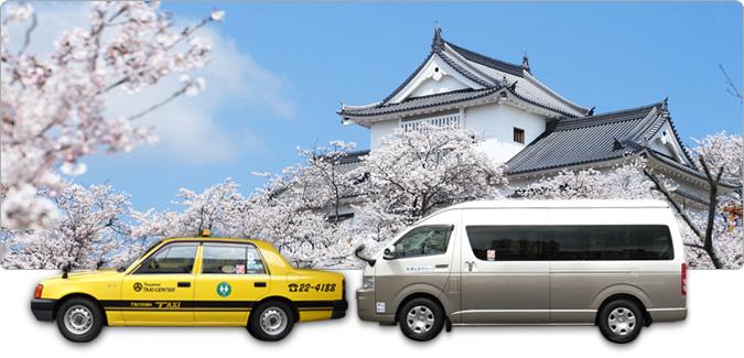 タクシー・サービス