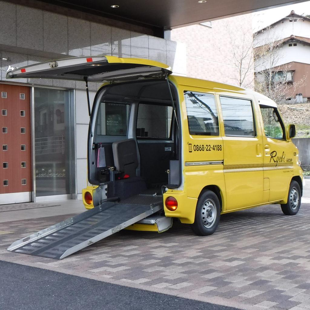車椅子タクシー